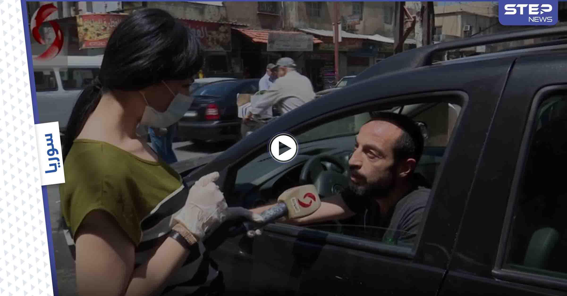 """بالفيديو   بأسلوب """"مخابرات النظام"""".. مذيعة """"الإخبارية السورية"""" تؤلب المواطنين لتقديم الشكاوى ضد بعضهم"""