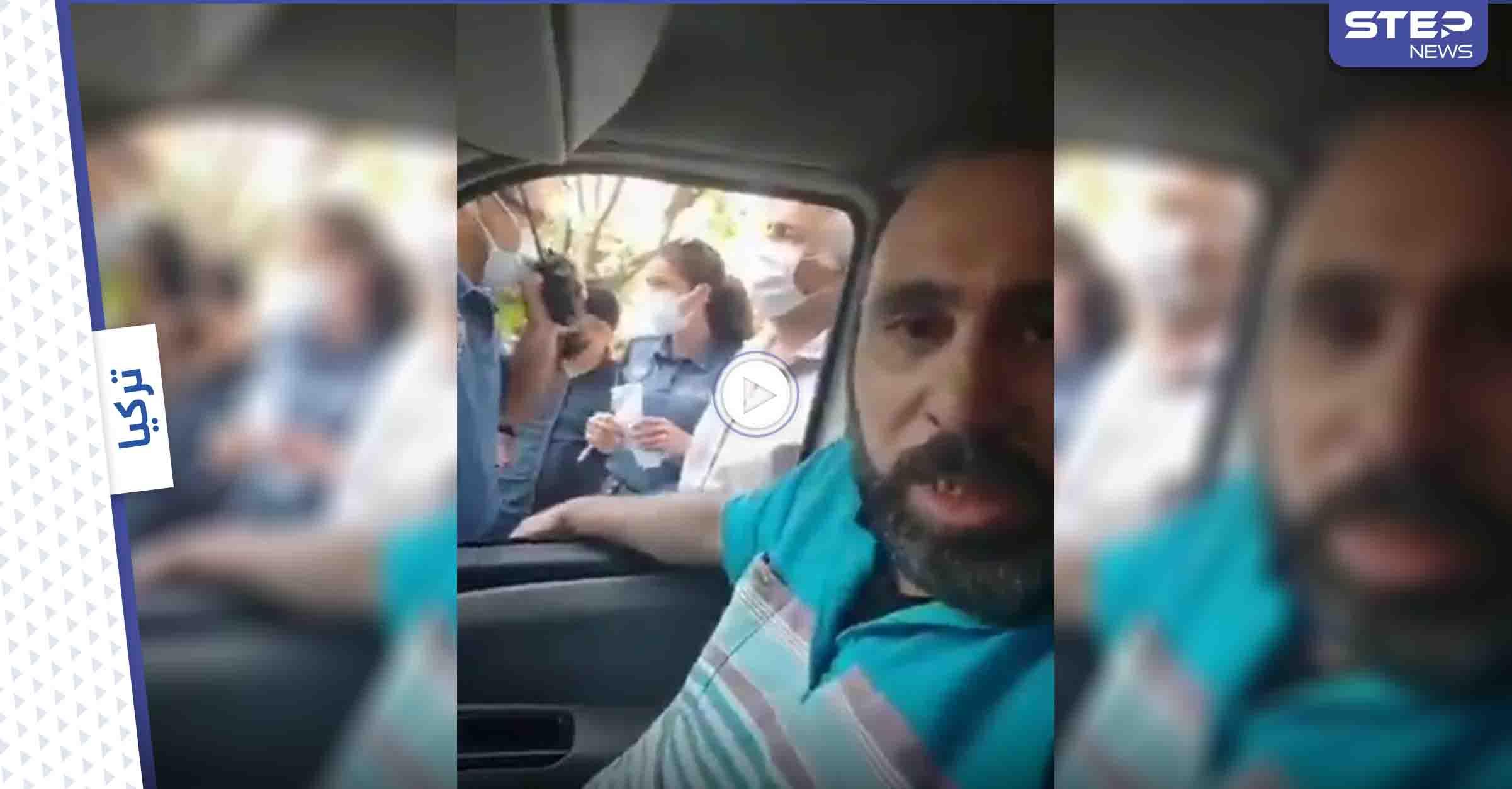 بالفيديو|| لاجئ سوري يوثق لحظة ضربه والاعتداء عليه من شرطي تركي أمام زوجته وابنته