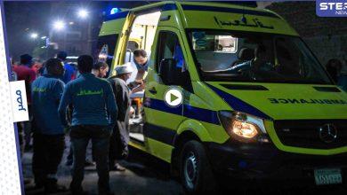 بالفيديو || كارثة جديدة تهز مصر... مصرع وإصابة 19 شخصاً في مجرور صرف صحي بالمنيا