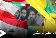 """الكشف عن اجتماع """"هام ومصيري"""" بين قيادات محور الممانعة في دمشق"""