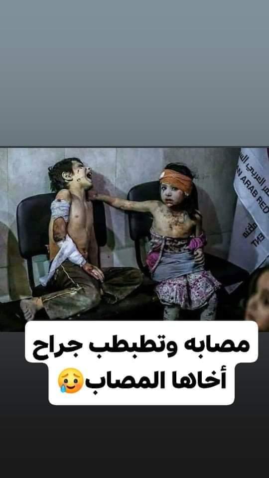 هاشتاغ الفوسفور الأبيض محرم دوليا يتصدر... ومشاهد مروعة من مجزرة غزة وأشخاص شوهت معالمهم (صور وفيديو)