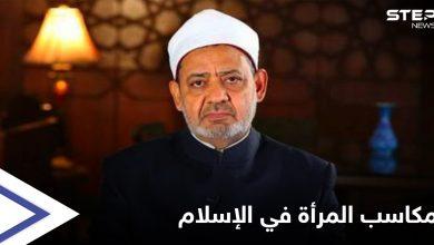 ahmad tayeb 207052021
