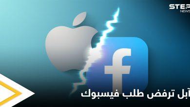 apple 223052021 1