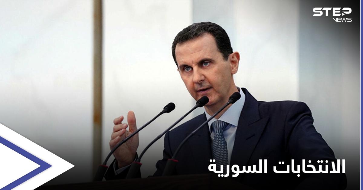 نظام الأسد يجبر طلاب الجامعات والموظفين على الدوام للمشاركة في الانتخابات