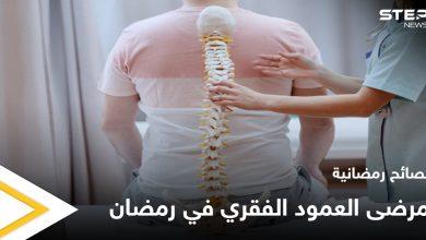 backbones 206052021