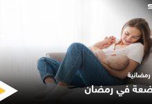 bearstfeeding woman 210052021