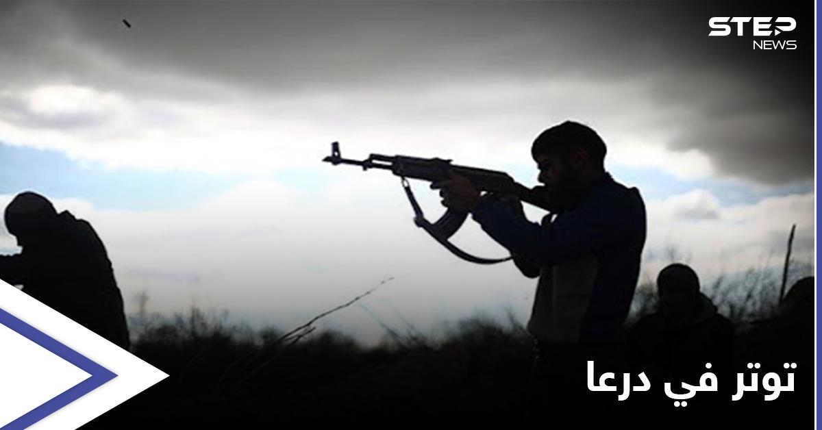 محافظة درعا.. استهداف حواجز ومقرات حزبية تابعة للنظام السوري وأنباء عن قتلى