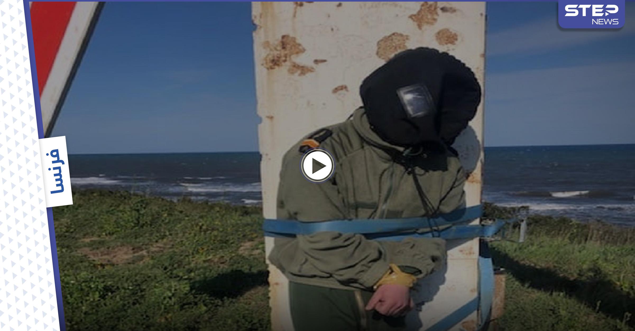 """بالفيديو   لحظات مرعبة يعيشها طيار رُبط """"كهدف حي"""" لـ الطائرات المقاتلة... والسلطات الفرنسية تفتح تحقيقاً"""