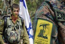 hezbollah israel n