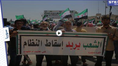 عدسة ستيب ترصد مظاهرة حاشدة مناهضة للانتخابات الرئاسية السورية في مدينة إدلب