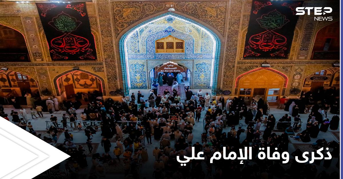 """""""أمير المؤمنين"""" يتصدر ترند عدة دول عربية... واستعدادات شيعية لإحياء ذكرى وفاة الإمام علي (صور)"""