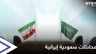iran sudiarabia 207052021
