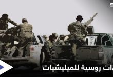 iranian militias 207052021