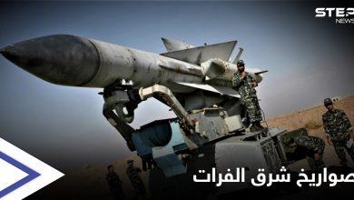 iranian roket 201052021