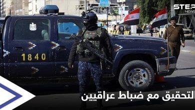 iraq 228052021