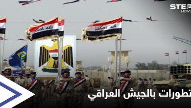 iraqian army 222052021