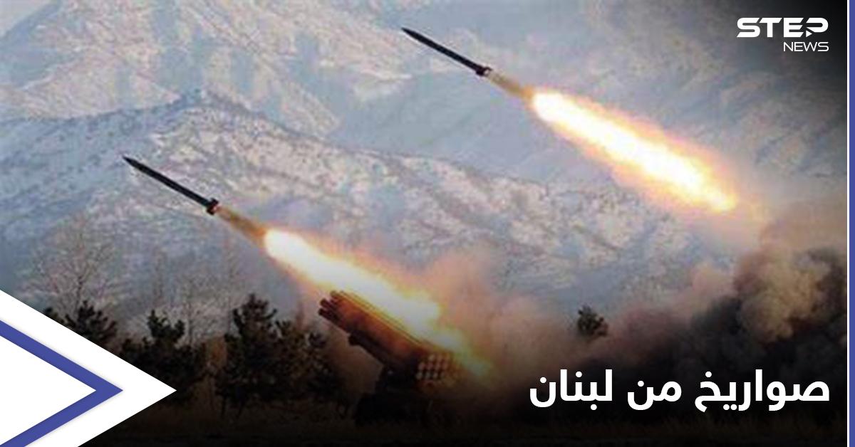 """6 صواريخ أطلقت من لبنان تجاه """"إسرائيل"""" والأخيرة تنفي أي علاقة لـ """"حزب الله"""""""