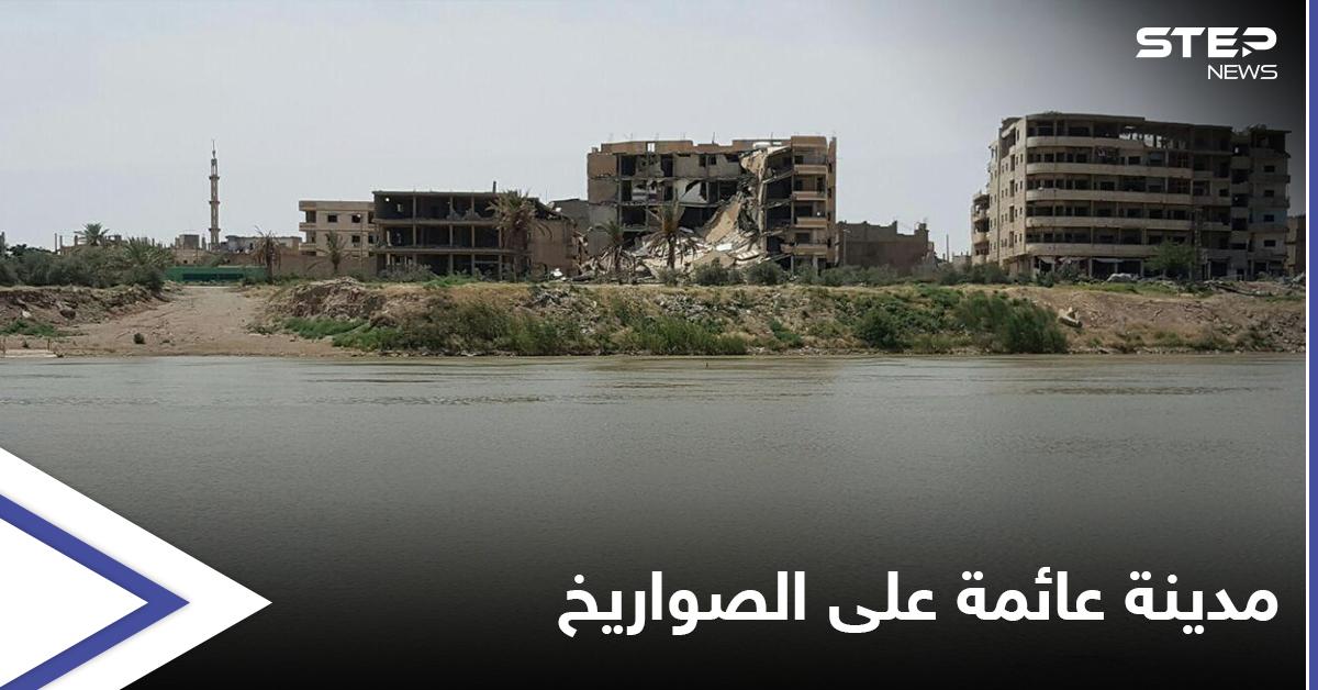 """مدينة الميادين بريف دير الزور الشرقي """"عائمة على الصواريخ"""" الإيرانية"""