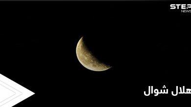 moon 2120502021