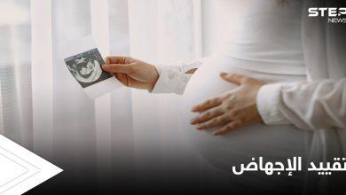 pregnant 220052021