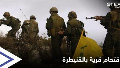 قوات النظام السوري وحزب الله يهددون بلدة في القنيطرة بعد هجوم على نقاطهم