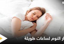 sleeping 218052021