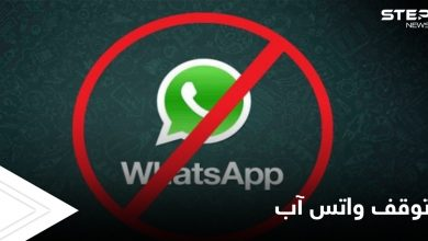 whats app 212052021