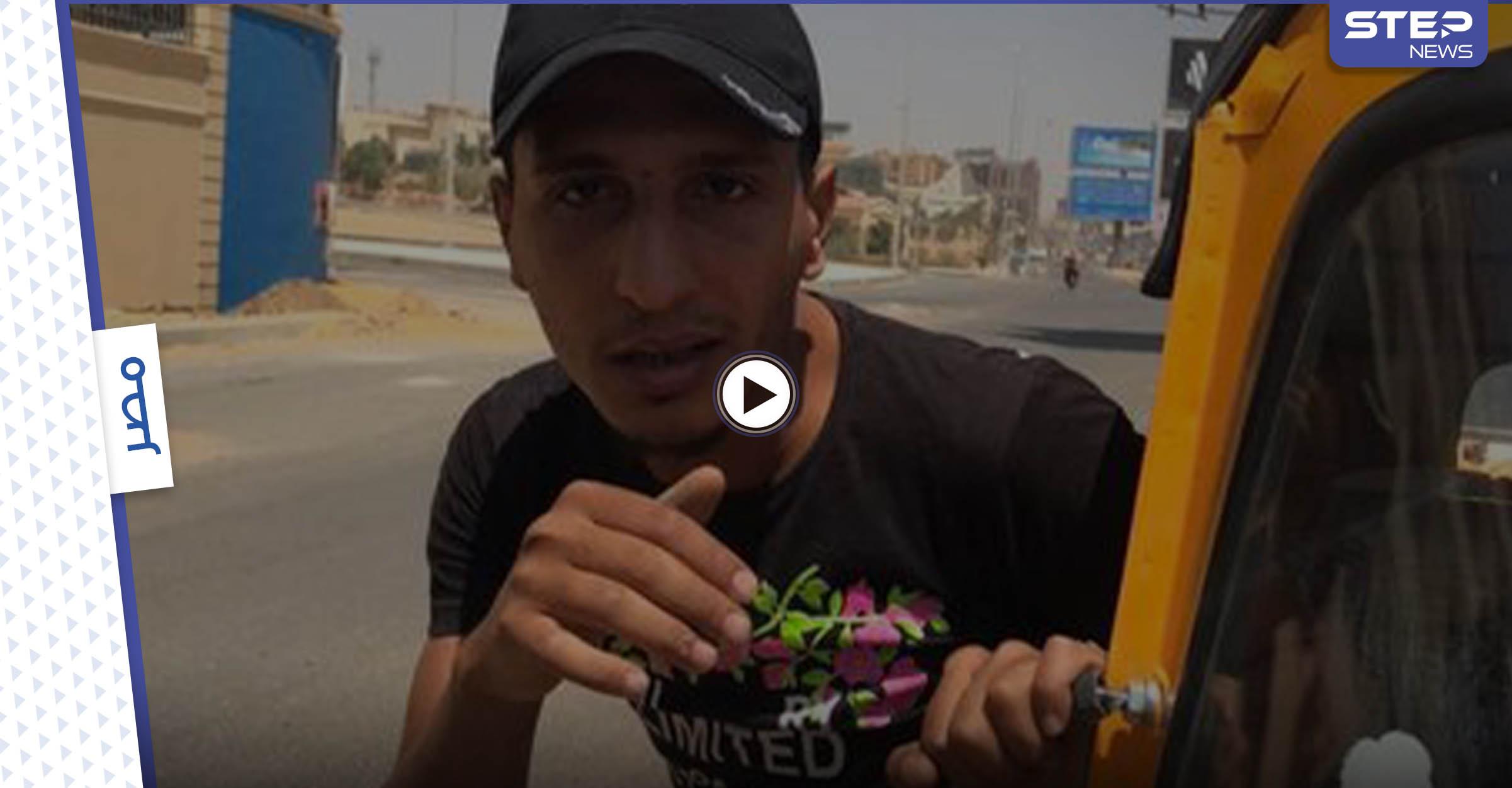 سائق توك توك مصري