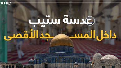 جولة في المسجد الأقصى وأحياء القدس القديمة