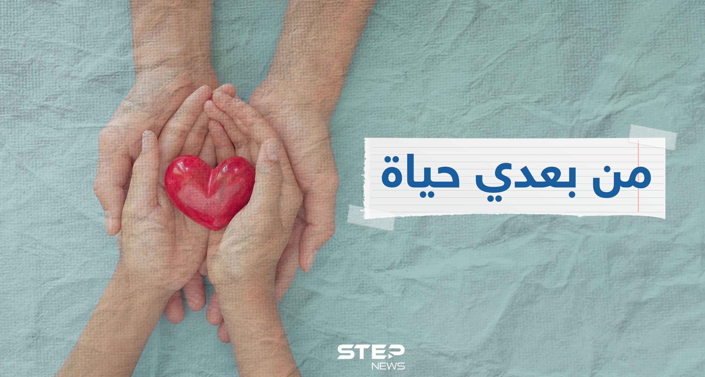 التبرع بالأعضاء.. كل ما يجب أن تعرفه بنظر الطب والدين ومعلومات من 3 دول عربية رائدة