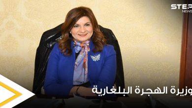 وزيرة الهجرة المصرية