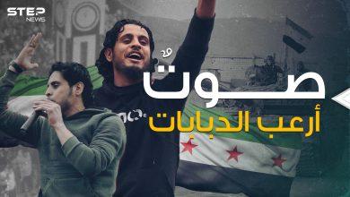 عبد الباسط الساروت .. أيقونة خلدتها الثورة السورية