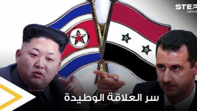 بشار الأسد وكيم جونغ أون