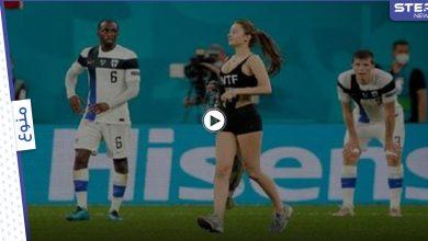 فتاة حسناء تقتحم مباراة بلجيكا وفنلندا