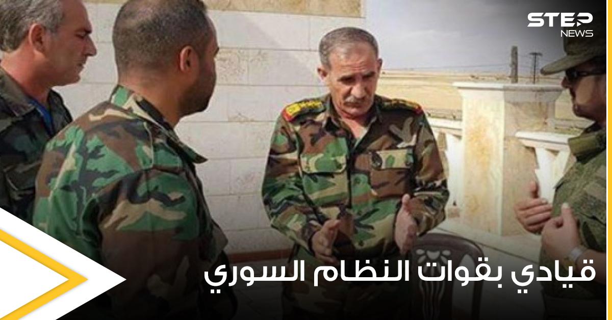 قيادي بقوات النظام السوري