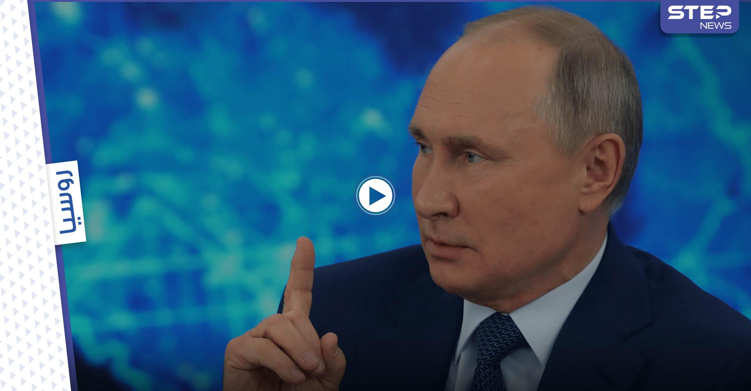 مذيع أمريكي يحرج بوتين