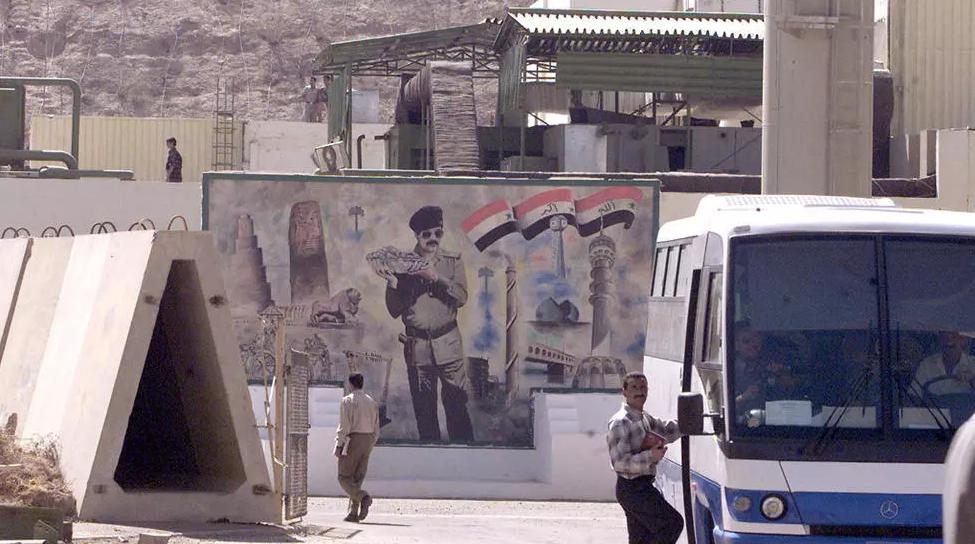 إسرائيل ترفع السرية عن وثائق حول قصفها لمفاعل تموز النووي في العراق (صور)