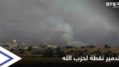 """الجيش الإسرائيلي يدمر موقعاً لـ """"حزب الله"""" اللبناني في القنيطرة"""