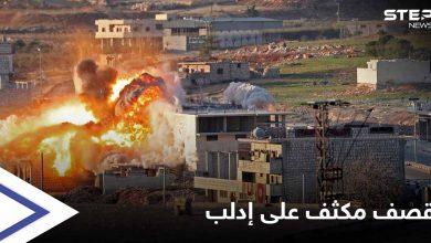 قصف مكثّف.. صواريخ بإحداثيات روسية استهدفت مدنيين وعسكريين في إدلب