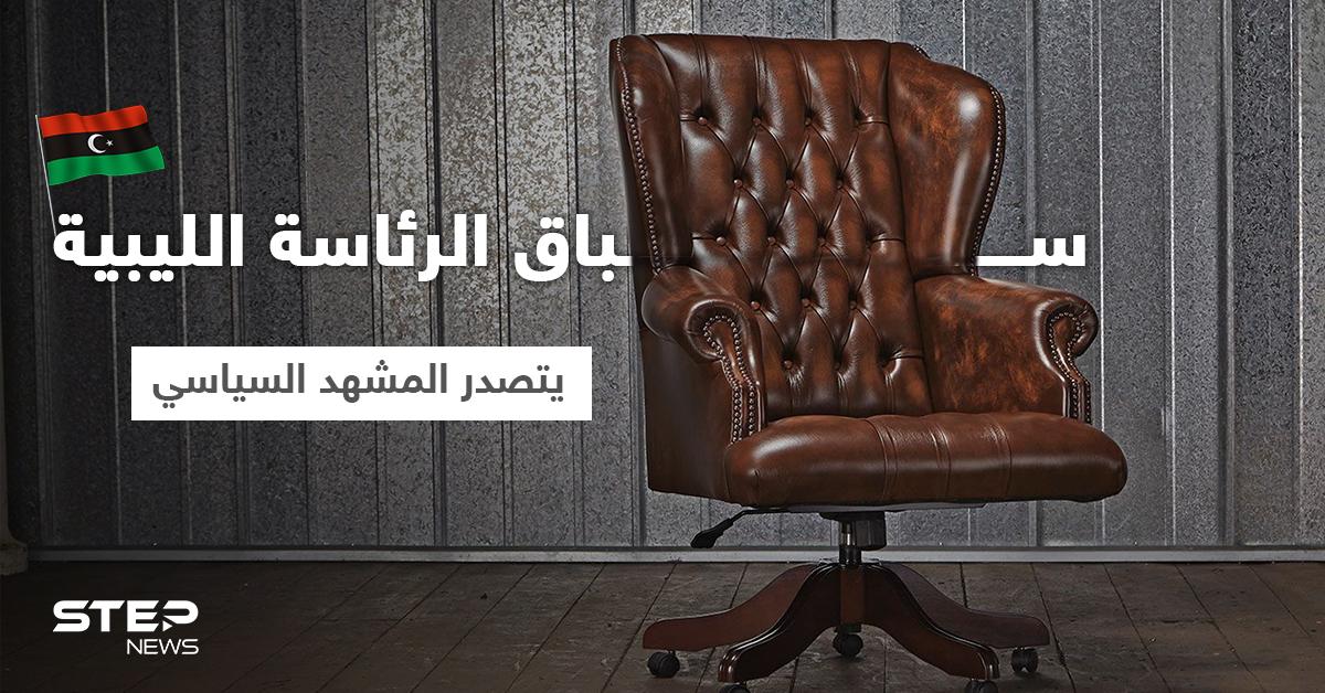 """سباق الرئاسة الليبية... سيف الإسلام يتصدّر المشهد و""""حفتر"""" يعدُّ العدّة لحملته الانتخابية"""