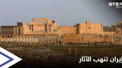 """منها """"جبل طابوس"""".. الميليشيات الإيرانية تبدأ التنقيب في المواقع الأثرية بريف دير الزور"""