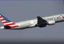 بالفيديو|| صراخ وضرب داخل طائرة أمريكية أُجبرت على الهبوط الإضطراري بعد تهديد راكب بإسقاطها
