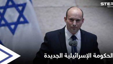 الحكومة الإسرائيلية الجديدة.. وزير عربي وآخر درزي والنساء يستحوذن على 9 حقائب