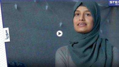 عروس داعش تطل مجدداً.. كنت طفلة غبية وأحب كاني ويست (فيديو)