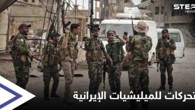 """تحركات غير مسبوقة لـ الميليشيات الإيرانية مقابل مناطق سيطرة """"قسد"""" شرقي حلب"""