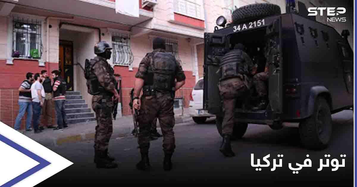 بعد تهديده عرش أردوغان.. السلطات التركية تطلق حملة أمنية تستهدف مقرات زعيم المافيا وأنصاره