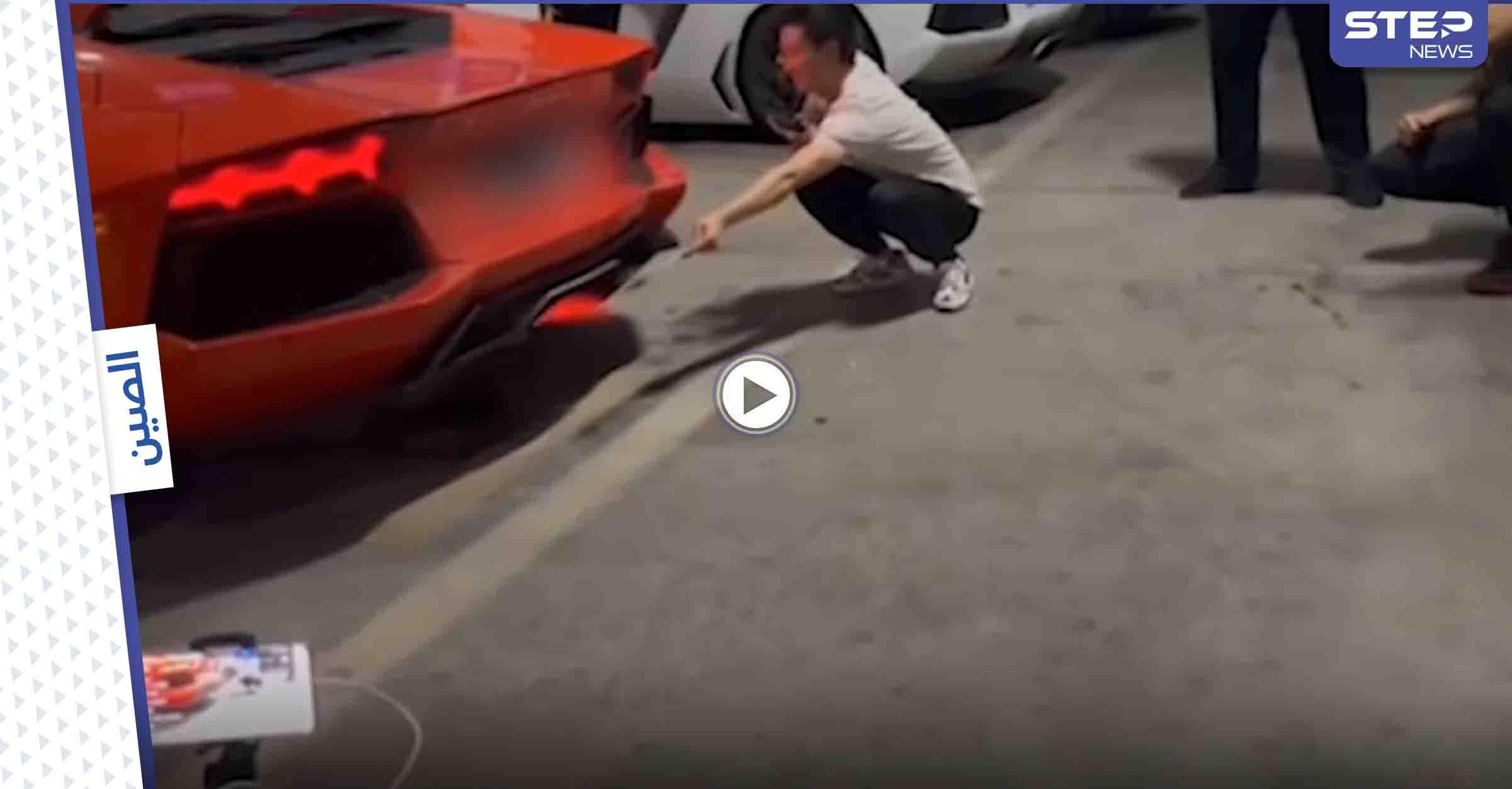 بالفيديو|| أتلف سيارة لمبرغيني لشوي سيخ اللحم الذي صنف الأغلى في العالم