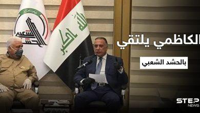 """الكاظمي يحنث بوعوده ويلتقي الحشد الشعبي في سامراء ويلتقط """"صورة للذكرى"""""""