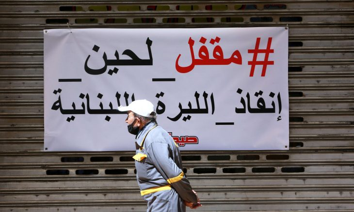 20210317153258reup 2021 03 17t153034z 1023721508 rc23dm9rg1cl rtrmadp 3 lebanon crisis economy.h 730x438 1