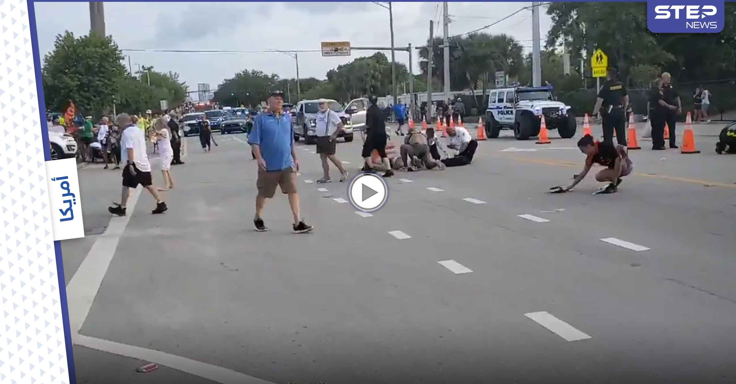 بالفيديو || مقتل شخص وإصابة آخر بدهس شاحنة لمسيرة مثليين في فلوريدا